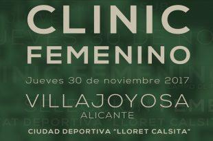 ffcvfemclinic001