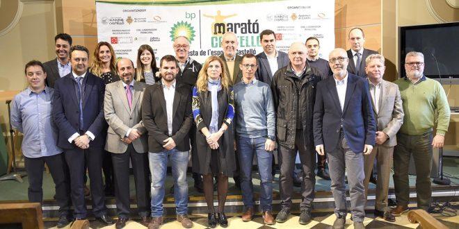 Marató Castelló (slowphotos.es) (3) ok