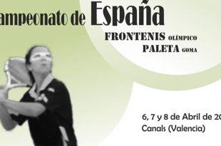 Cartel Cto España Canals Juvenil Olimpica y Paleta ok