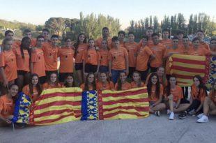 CESA Sub-16 Atletismo 2019