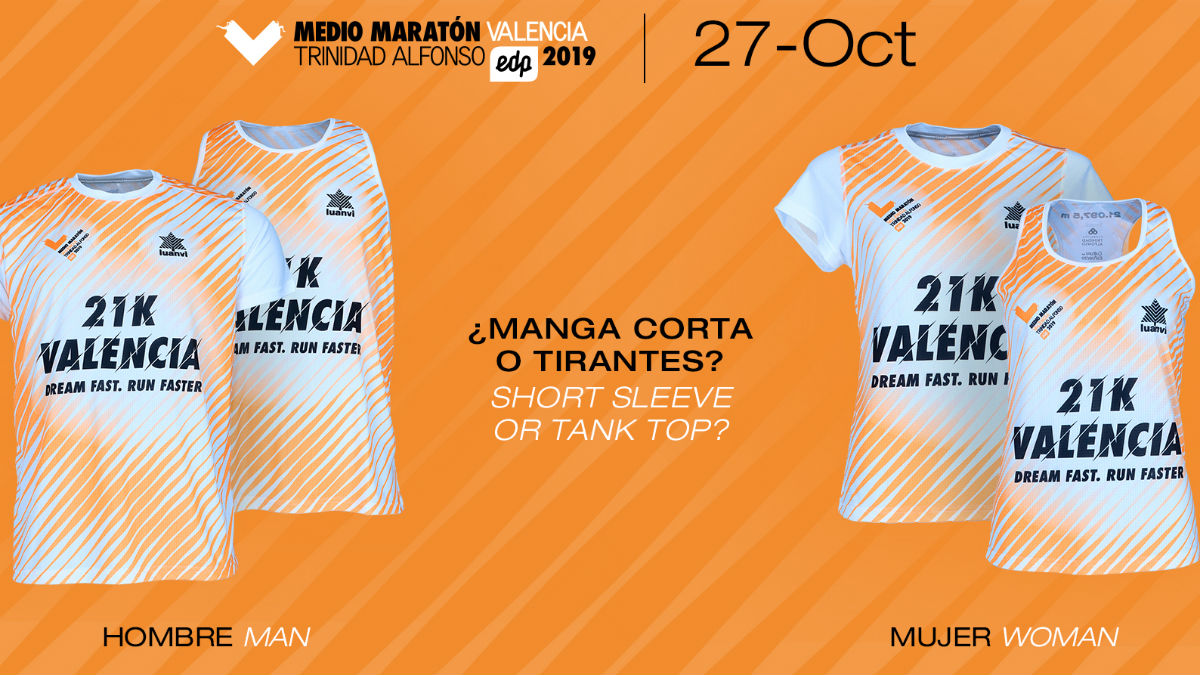 Camisetas del Medio Maratón Valencia 2019