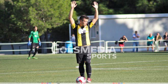 Dani Almenara Atletic