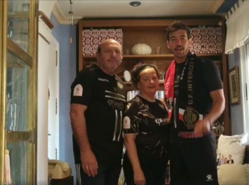 CF Intercity video familia